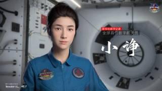 「天宮」空間站迎全球首位「數字航天員」 親臨宇宙「現場報道」