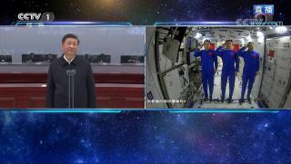 【有片】習近平同神舟十二號「天地通話」 讚航天員是中國航天無數奮鬥者代表
