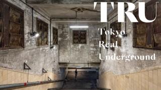 【藝聞】日本東京TRU藝術節 遠距離感受「舞踏」的樂趣!
