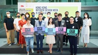 【藝聞】首届香港室内設計周正式啟動 全民提名票選率先開跑