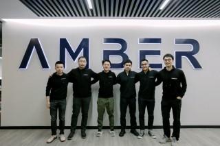 港產金融科技獨角獸崛起   Amber Group完成超1億美元B輪融資