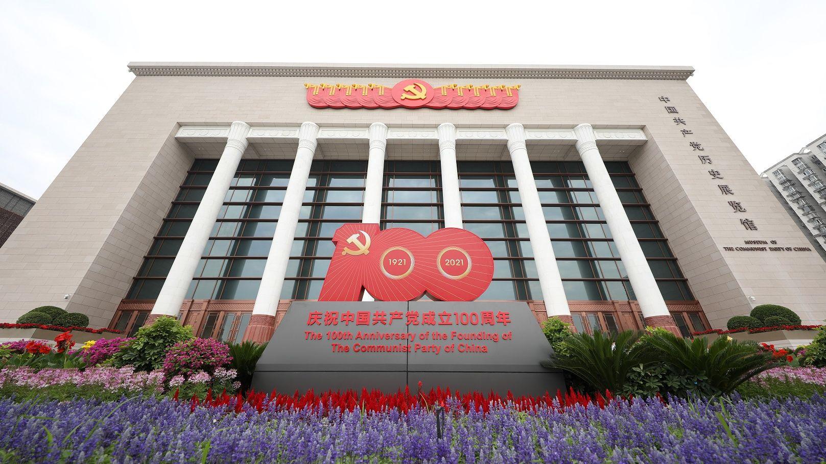 中共黨史展覽館北京亮相 七一後將對公眾開放