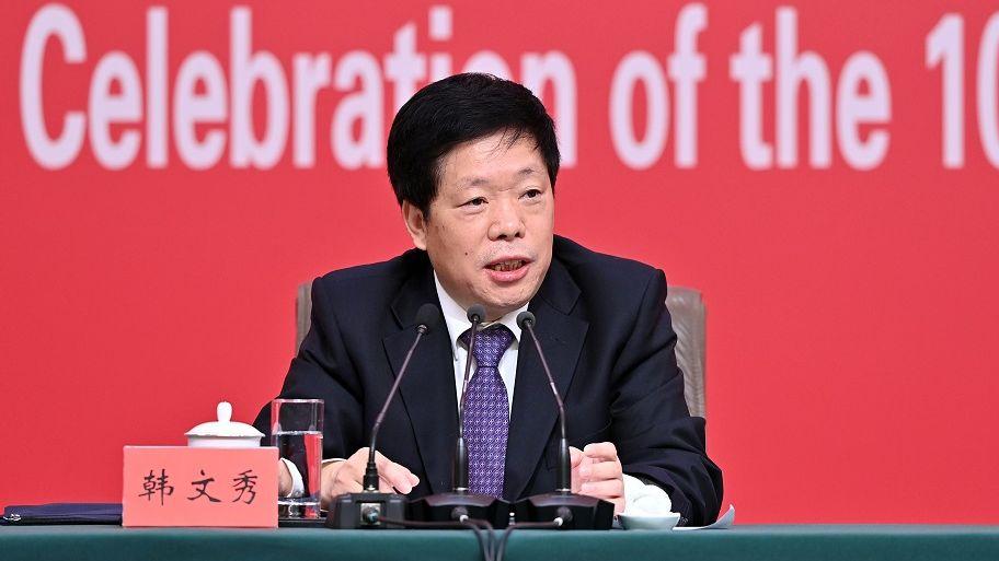 中財辦副主任韓文秀:今年中國經濟將實現更高恢復性增長