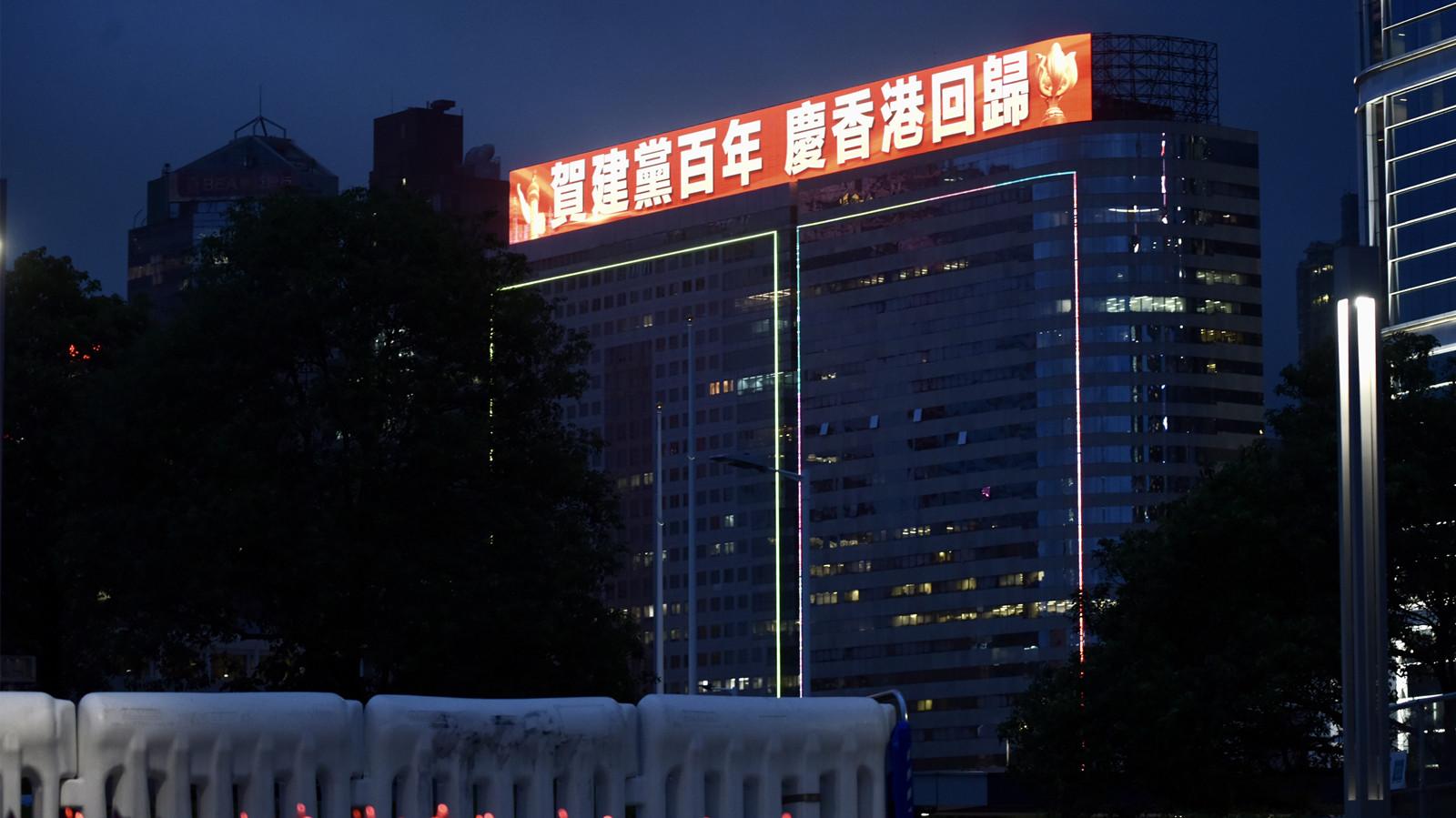 民調:87%市民認為港府應加強宣傳中國共產黨資訊