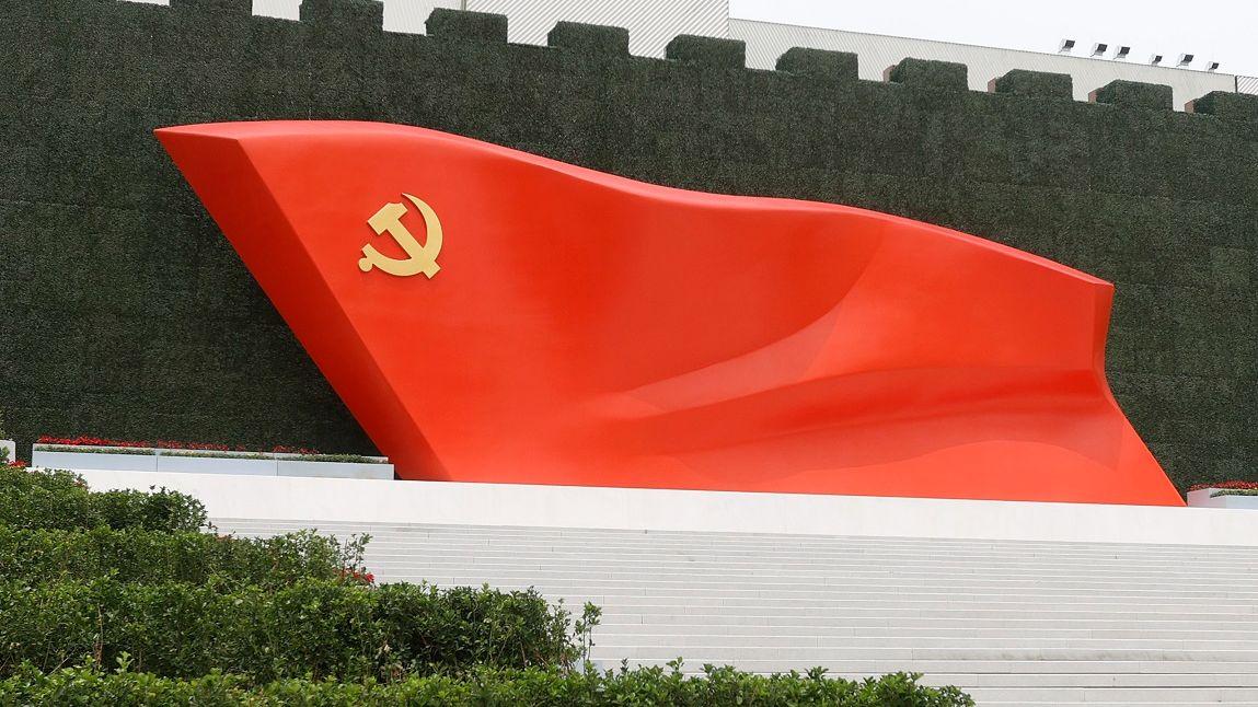 中共中央印發《黨徽黨旗條例》 嚴禁商用或添加文字符號