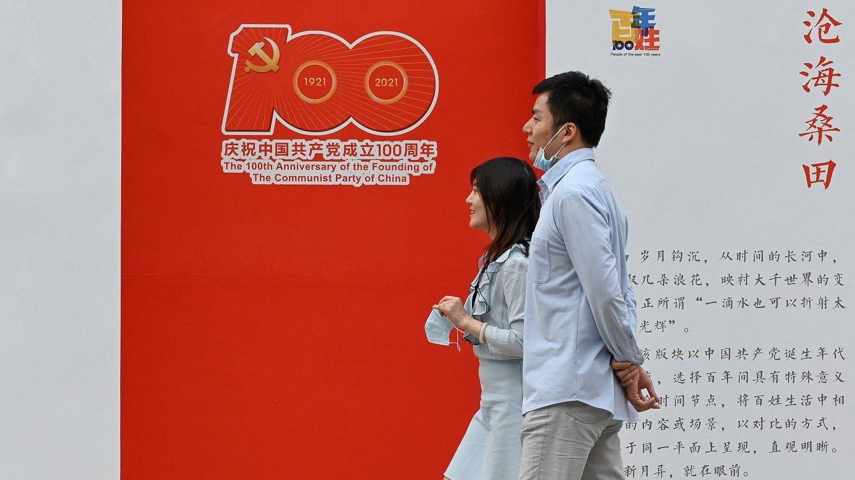 慶祝建黨百年大會明日舉行 北京部分道路今起實施管制