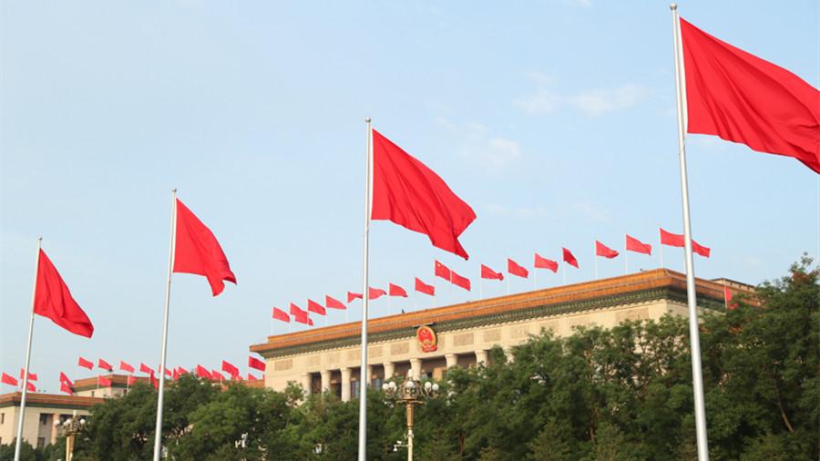 慶祝中國共產黨成立100周年大會今舉行 習近平將發表重要講話