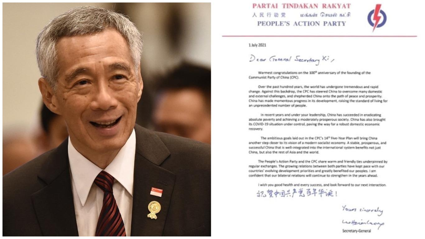 新加坡總理李顯龍函賀中共建黨百年 親筆寫中文賀詞