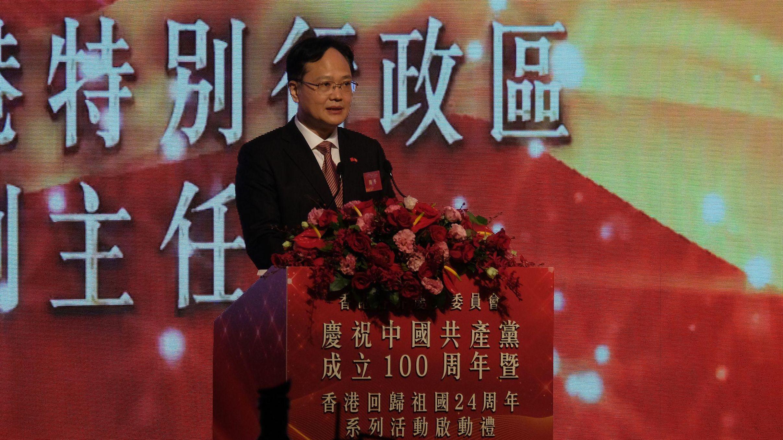 【有片】陳冬:香港同胞與祖國人民共擔民族復興責任 共享偉大榮光