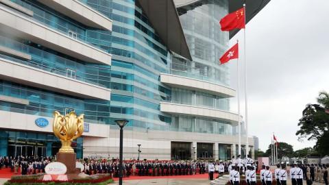 【越毅強】習主席重要講話對香港的兩點啟示