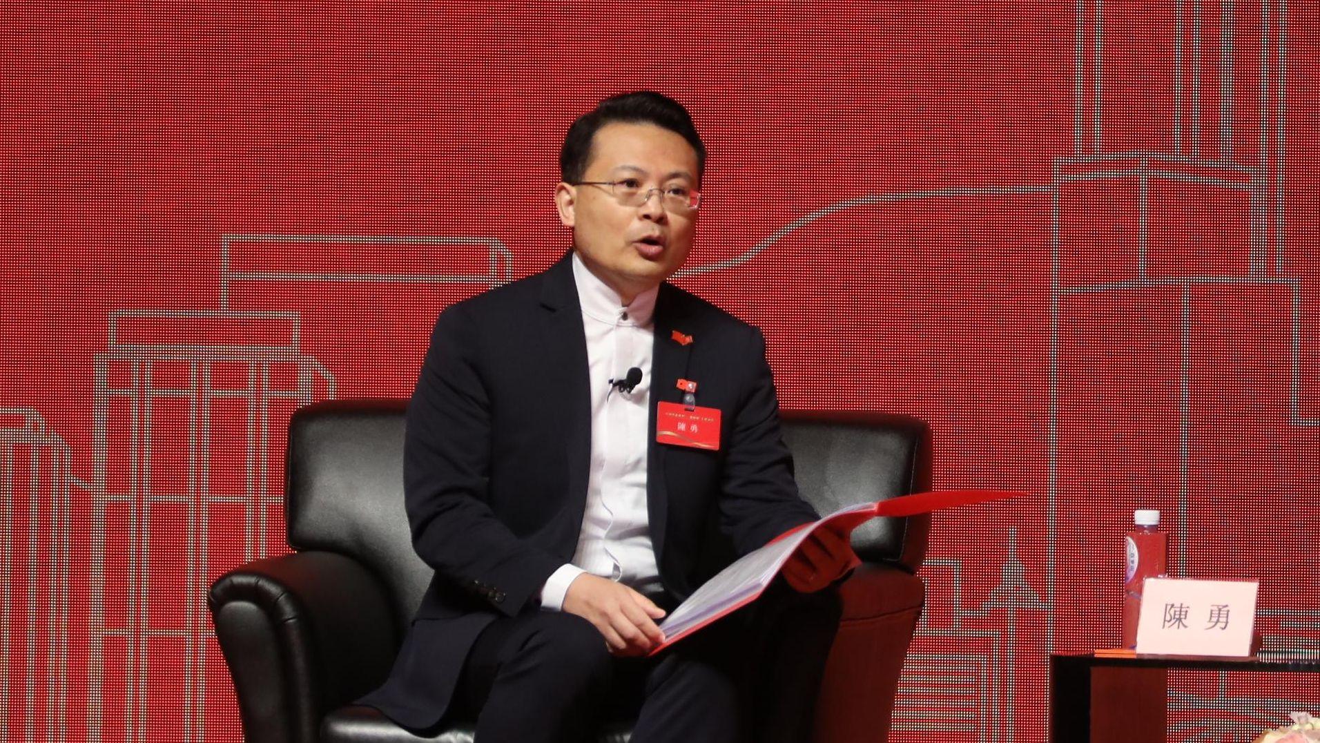 陳勇:中國共產黨訂立「一國兩制」 令香港回歸後保持繁榮穩定