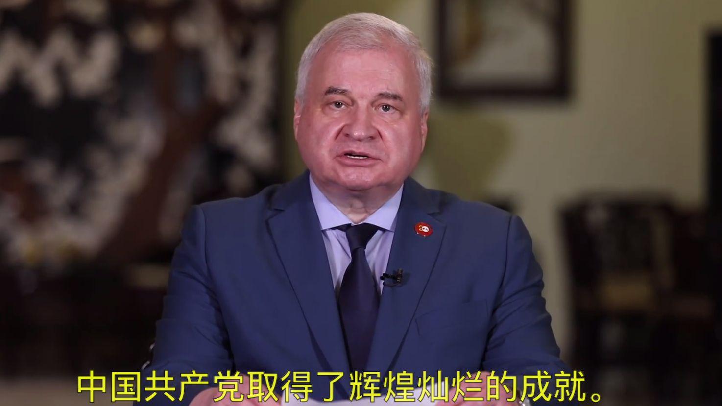 【有片】俄羅斯駐華大使中文拍片 祝賀中共百年華誕