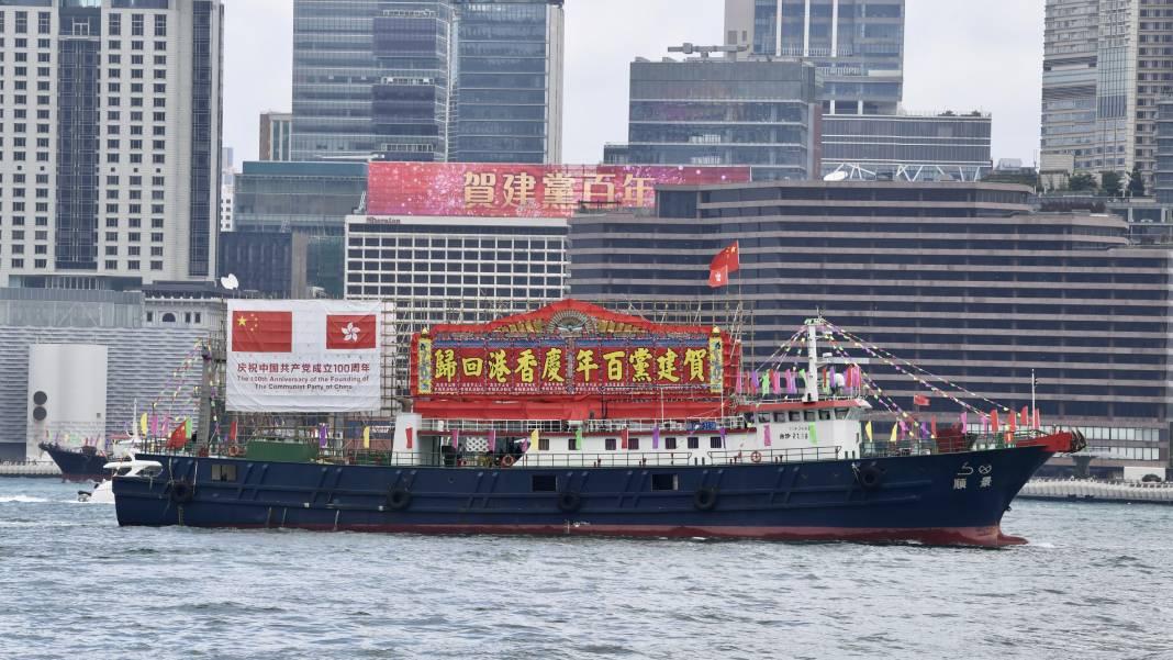 【來論】中國共產黨照亮了中國人民幸福光明的前路