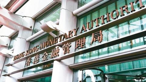 【張楠】香港金融科技2025策略走對了路?