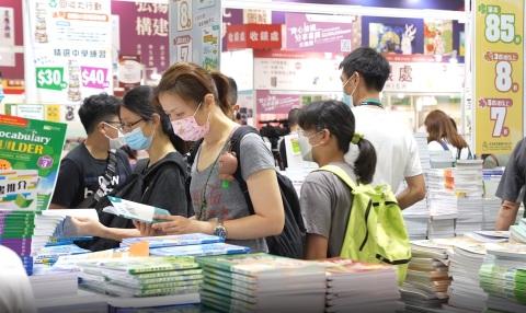 【香港書展】睽違逾年,第31屆香港書展今日開幕!