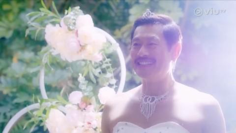 【大叔的愛】孖Edan著婚紗 黃德斌戴小皇冠做「鬍鬚新娘」勁「驚」喜