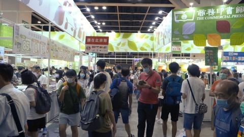 【有片】今年香港書展甚麼書最受歡迎?