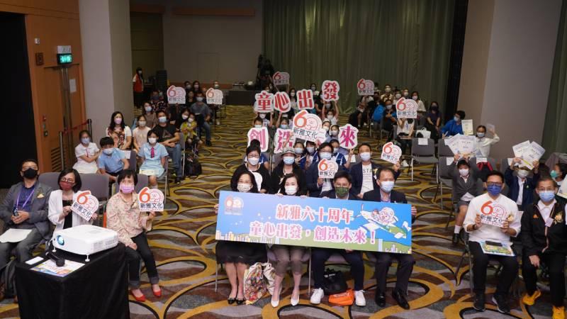 新雅文化「第一屆小學生短片創作及寫作大賽」圓滿舉辦:書本是成長好伙伴!