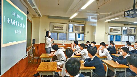 【有話直說】承諾書提升教師國安意識-危險思潮必須遠離校園
