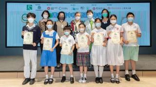 「邁向碳中和 灣區少年行」頒獎禮 鼓勵大灣區青少年實踐減碳生活