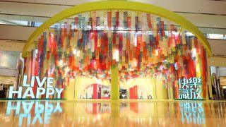 【藝聞】太古城中心「LIVE HAPPY快樂識放」主題活動  齊賞巨型互動藝術裝置