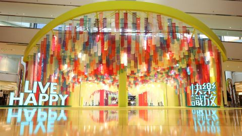 【藝聞】太古城中心「LIVE-HAPPY快樂識放」主題活動--齊賞巨型互動藝術裝置