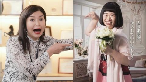 【大叔的愛】演Carmen姐獲日版本尊讚 練美娟提議教伊藤修子跳羊奶舞