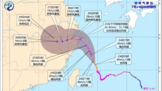 「煙花」料明日登陸浙江 或成當地72年來最強七月颱風