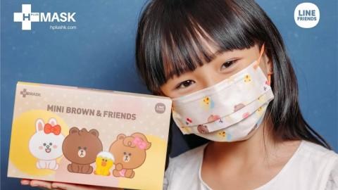 【買好嘢】LINE-FRIENDS十週年特別版口罩開賣啦!
