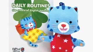 【BB展】D Mind & the Prince免費教材體驗 鼓勵幼兒從日常接觸英語