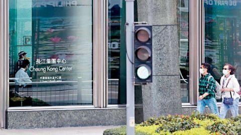 【業績速遞】長和多賺41-增派息-李澤鉅:料全年業績穩健