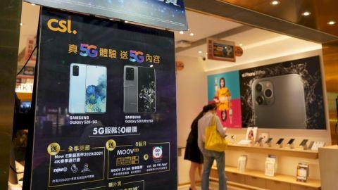 【業績速遞】香港電訊中期賺19億-5G上客達45.4萬