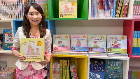 陳美齡親子繪本畫展今舉行-分享會將暢談品德教育心得