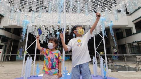 【創意學習新體驗】小小夏令營-讓孩子擁抱大自然-培養同理心