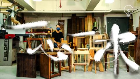 【搵錢呢啲嘢】潛修三年藏一劍-90後木工匠人為媲美世界