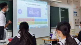 【劉健宇】香港參與國家教育現代化的三個建議