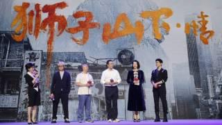《獅子山下・情》獻禮香港回歸25周年 市井百態折射東方之珠變遷