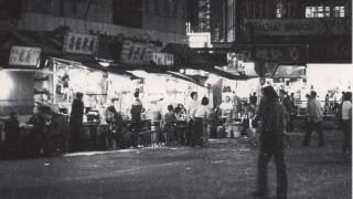 【香港百年飲食場所】香港街頭飲食文化:當年大牌檔林立的盛況