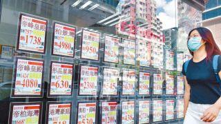 【樓市走勢】二手樓價按周急升0.75% 創歷史次高