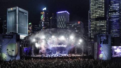 【活動消息】Clockenflap宣布取消11月音樂節-連續三年停辦網民大呼可惜