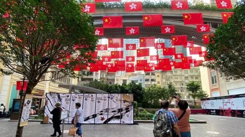 【越毅強】國家展現解決香港房屋問題的重大決心