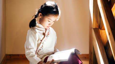 【讀好書】《認識中國系列》:這本專為香港中小學生編寫的課外書有甚麼特別?