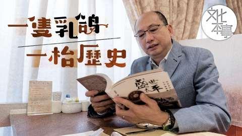 【字裡人】燒乳鴿原來是西餐?太平館傳奇菜被孫中山譽為「革命目標」