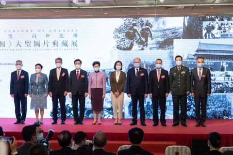 《國家相冊》大型圖片典藏展隆重開幕--展現中華民族輝煌史詩