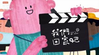 【方以文|睇好電視】OTT / YouTube / 電視