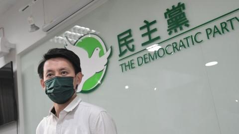 【陳凱文】民主黨設參選高門檻,是軟對抗嗎?