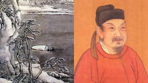 【葉嘉瑩說詩】柳宗元的山水寂寞心(上)