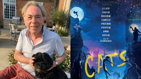 【熱話】舞台劇改編電影《CATS》-令原作者心靈受創-需養「治療犬」療「貓傷」
