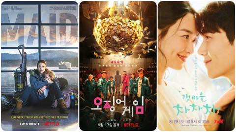 【小編薦片】颱風天看什麼戲?齊看Netflix榮登香港排行榜的前十名!