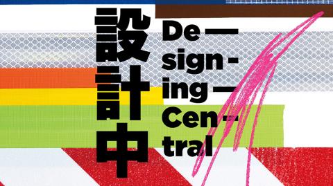 【好去處】中環街市推出「設計中-DESIGNING-CENTRAL」創意與設計活動-地下Oasis變露天劇場